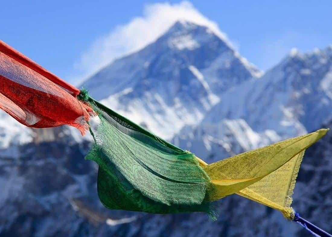 Everest base camp trek/ Asia