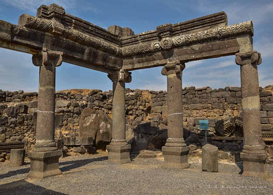 the ruins of Kozarim