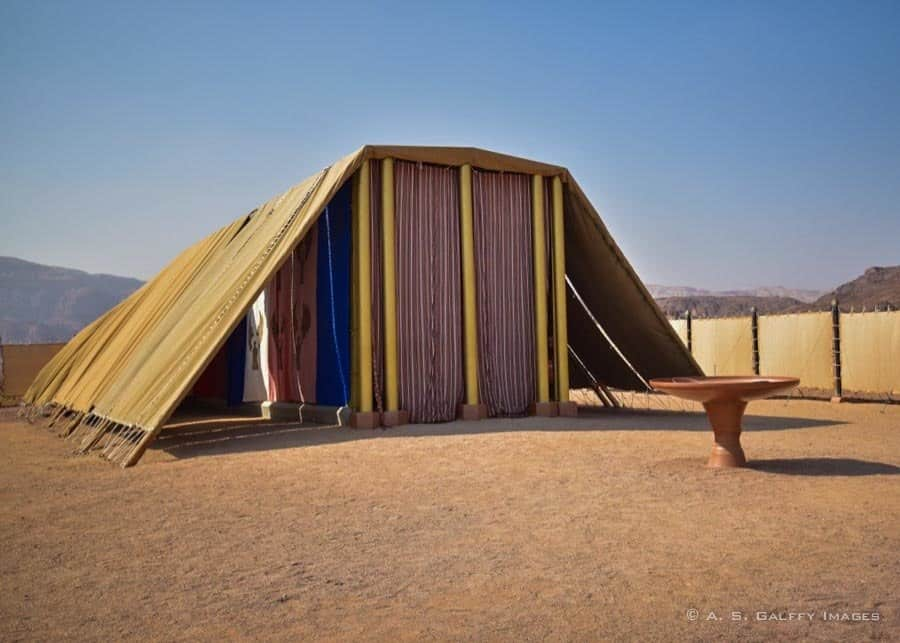 The Jewish Tabernacle in Timna Park
