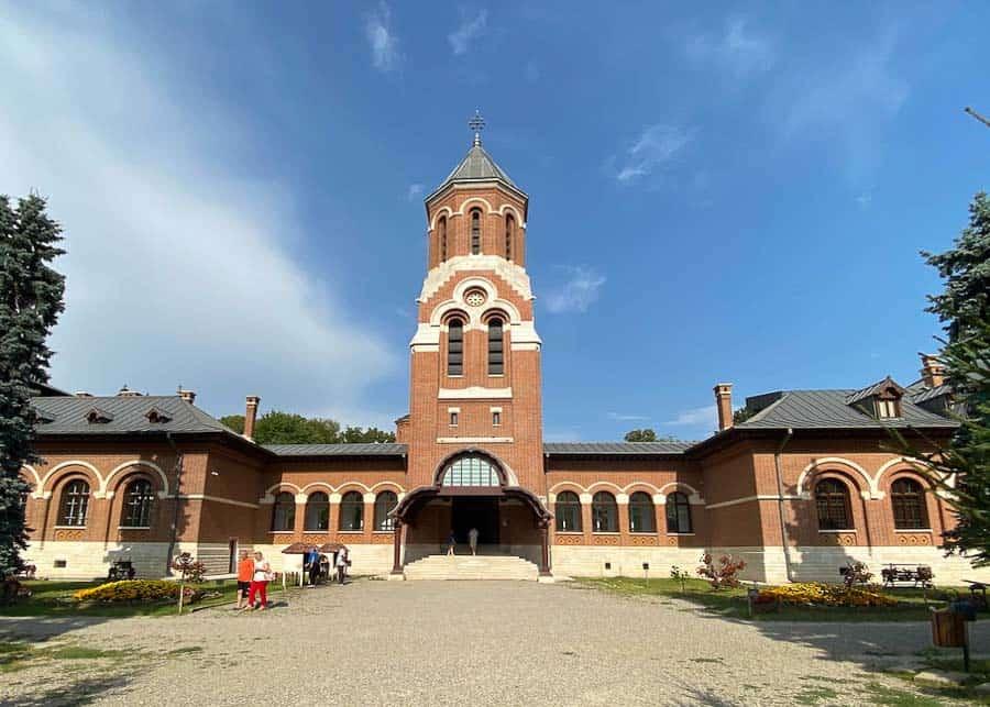 Episcopal Palace at Curtea de Arges
